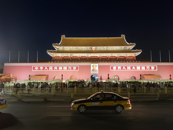 The gate of the Forbidden City