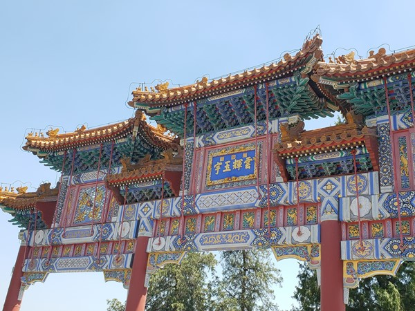 A decorative gate at the Summer Palace